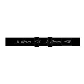 Julbo Airflux MTB Maschera, black/black
